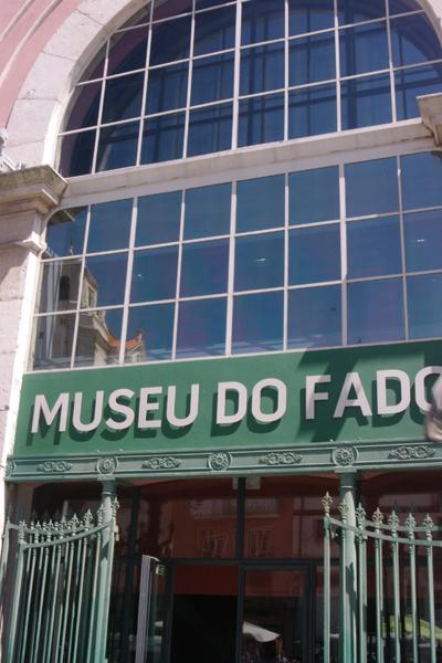 ファド博物館 ファドを習う